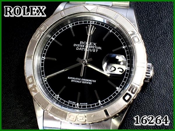 ROLEX 16264