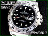 ROLEX 16570