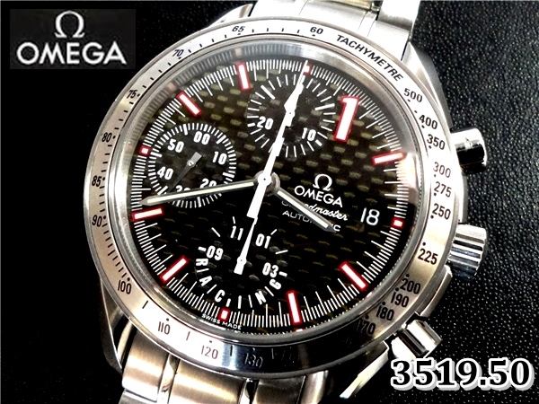 OMEGA 3519.50