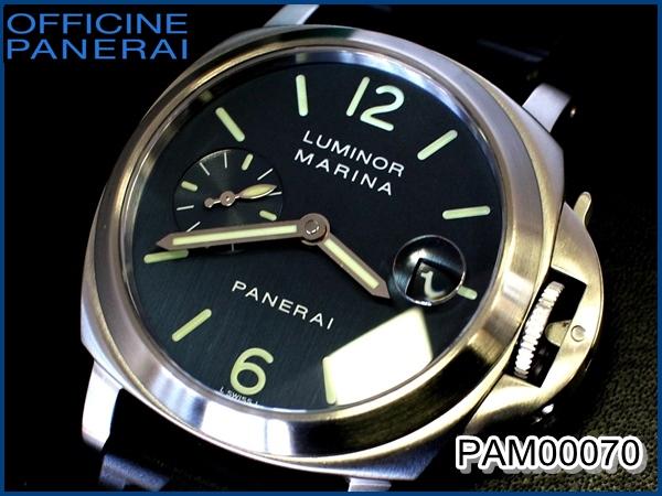 PANERAI PAM00070