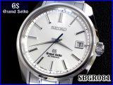 GS SBGR081