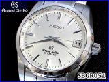 GS SBGR051