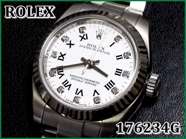 ROLEX 176234G