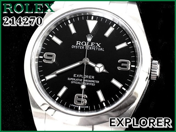 ROLEX 214270