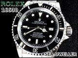 ROLEX 16600