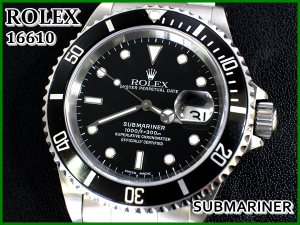 ROLEX 16610