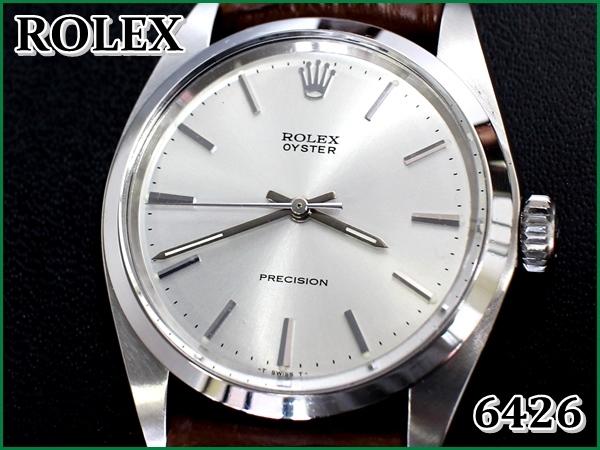 ROLEX 6426