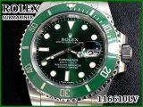 116610LV グリーンサブマリーナ