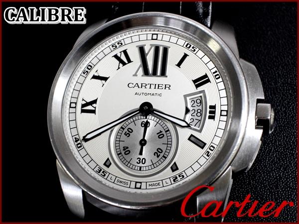 カルティエ