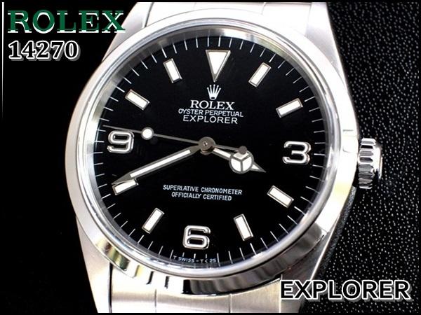 ROLEX_エクスプローラー_ 14270
