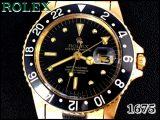 ROLEX_GMT_1675