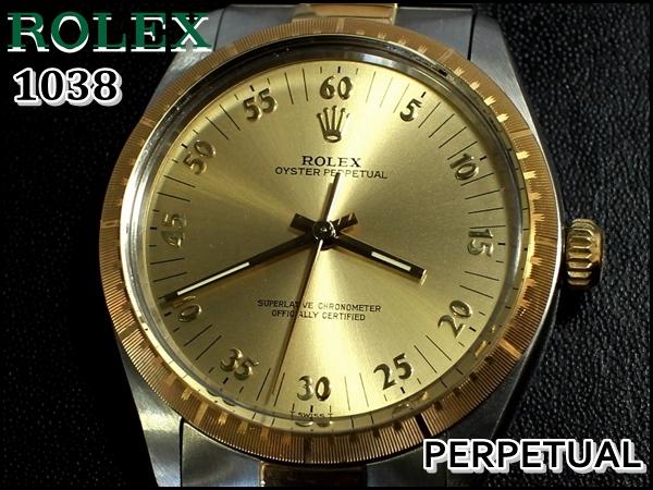 ROLEX 1038