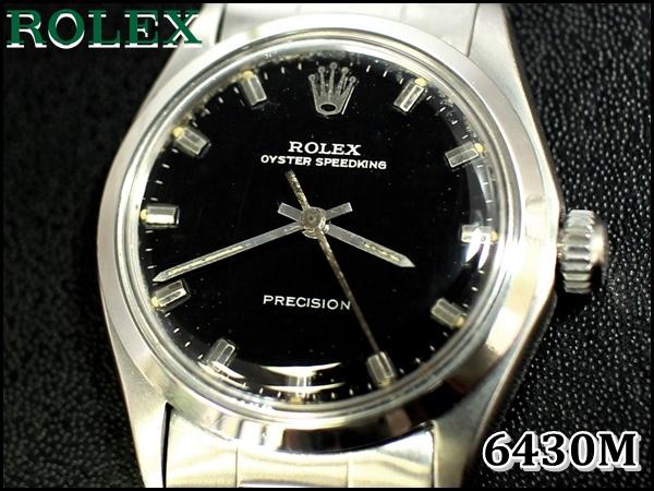 ROLEX 6430M