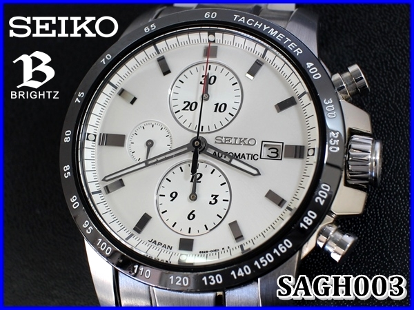 SEIKO SAGH003