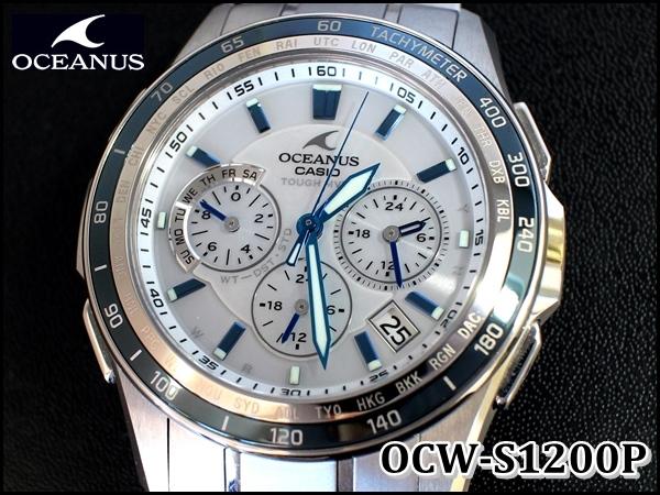 カシオ OCW-S1200P-7AJF