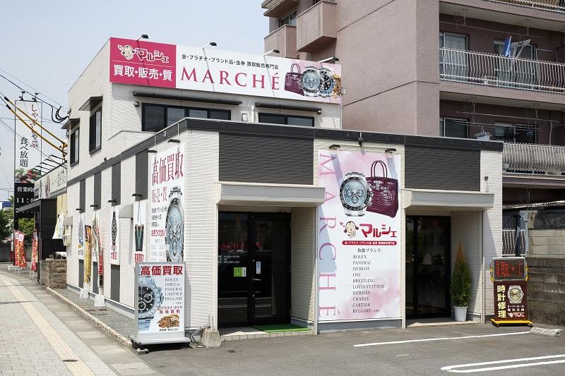 質・マルシェ_萩原店外観