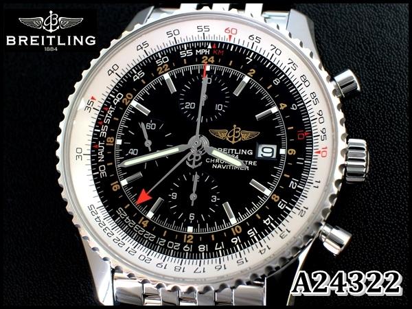 ウライトリング A242B26NP/A24322