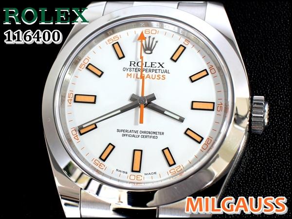 ROLEX116400