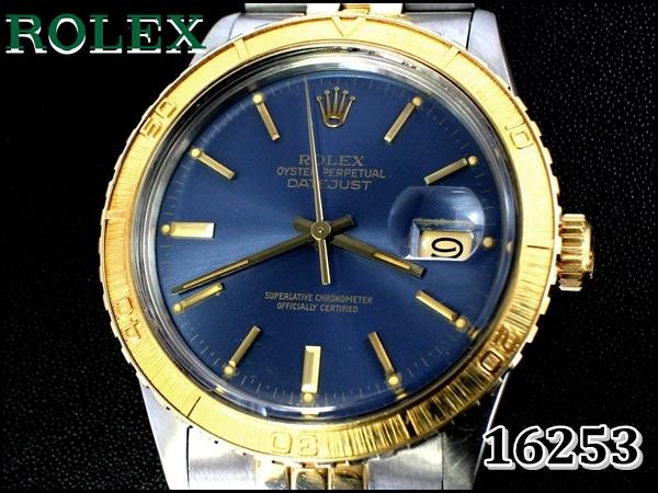 ROLEX 16253