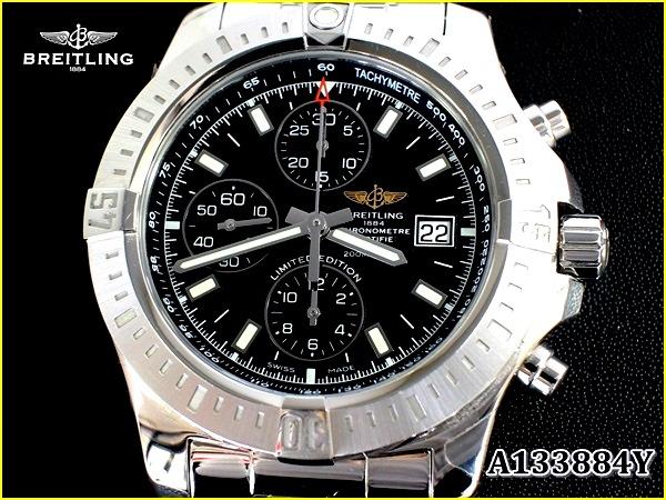 ブライトリング A133884Y/BE68
