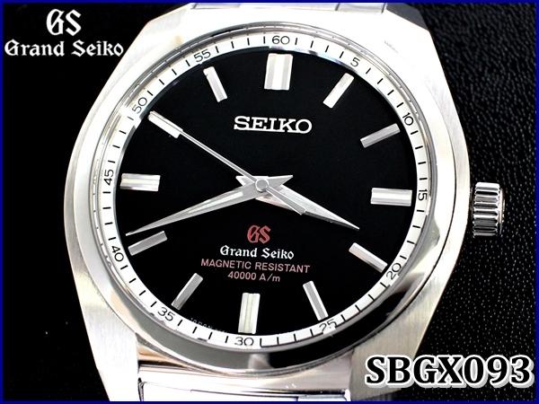 GS グランドセイコー SBGX093