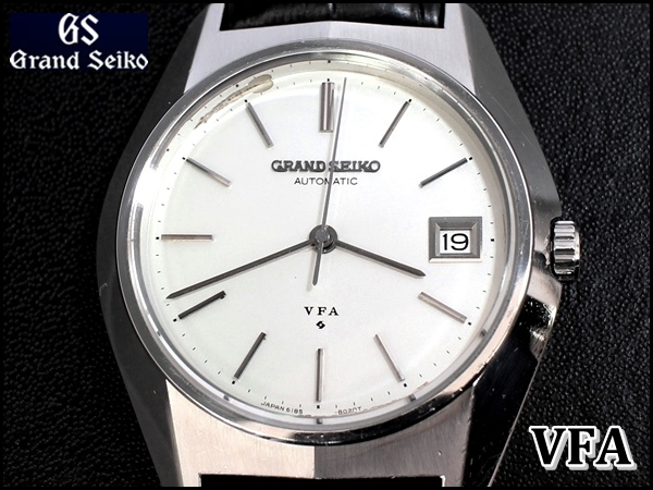 GS 6185-8020