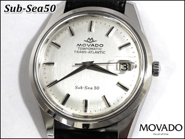モバードSub-sea50