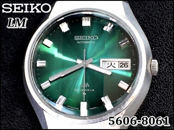 SEIKO 5606-8061