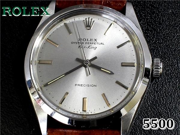 ROLEX 5500