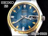 SEIKOKS 5256-6010