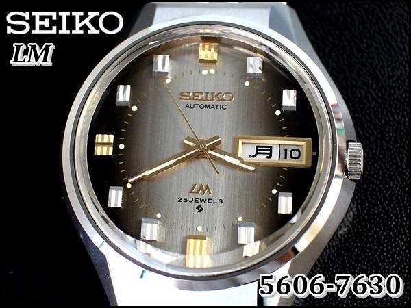 SEIKO 5606-7630