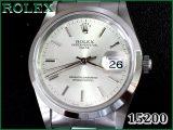 ROLEX 15200