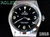 RILEX 1016