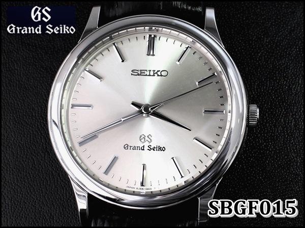 グランド セイコー SBGF015