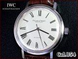 IWC オールドインター