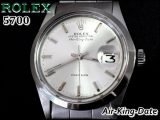 ROLEX 5700