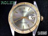ROLEX 1625