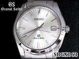 GS グランドセイコー SBGX063クォーツ