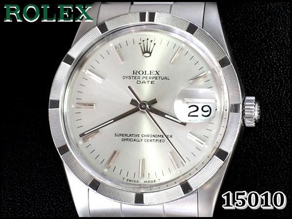 ROLEX 15010