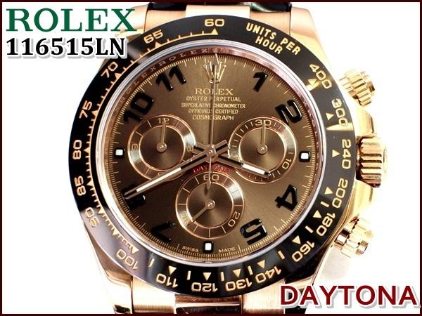 ROLEX 116515LN