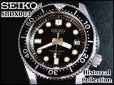 SEIKO SBDX003
