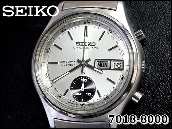 SEIKO 7018-8000