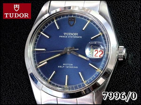 TUDOR チュードル 7996