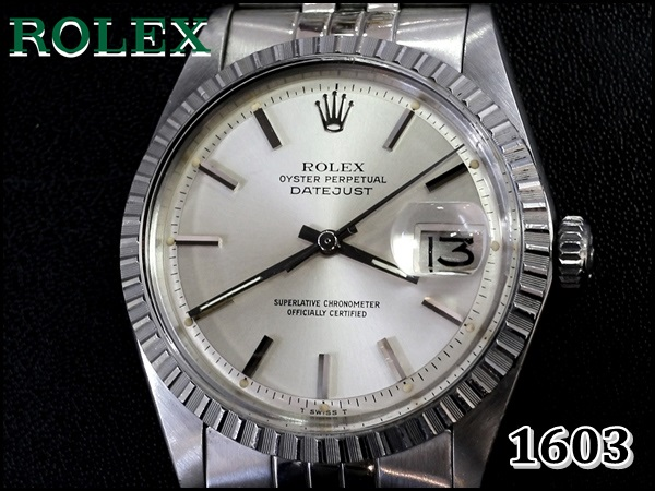 ROLEX 1603