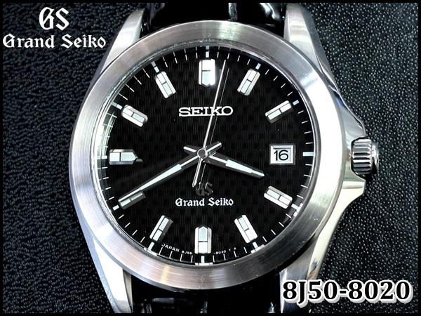 GS グランドセイコー 8J56-8020