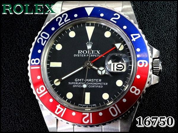 ROLEX 16750