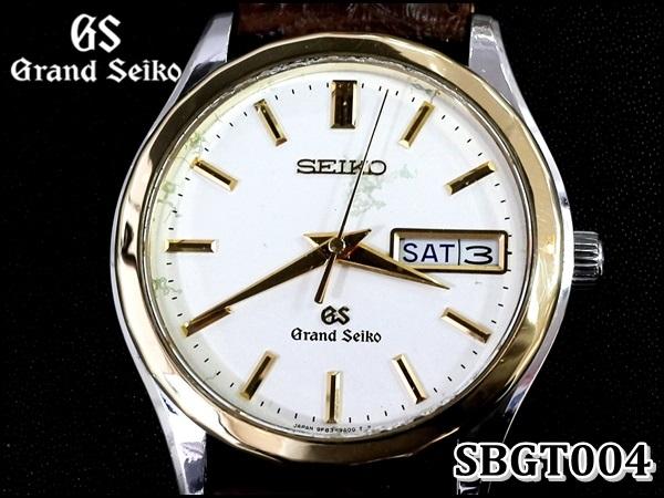 GS グランドセイコーSBGT004