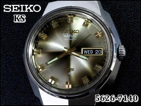 SEIKO セイコー 5626-7140