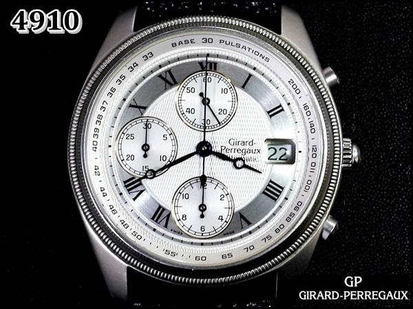 Girard-Perregaux ジラ-ルペルゴ 4910