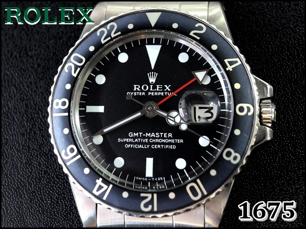 ROLEX 1675